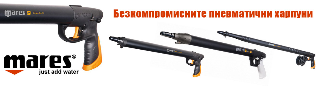 Podvoda.bg - harpoon