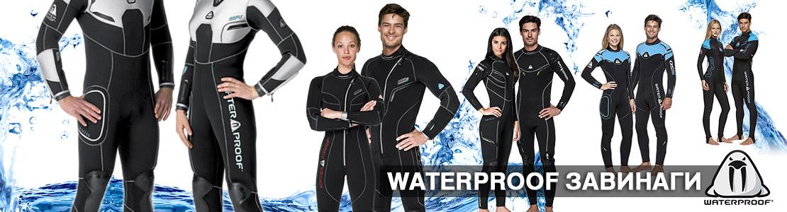 Podvoda.bg - Waterproof forever