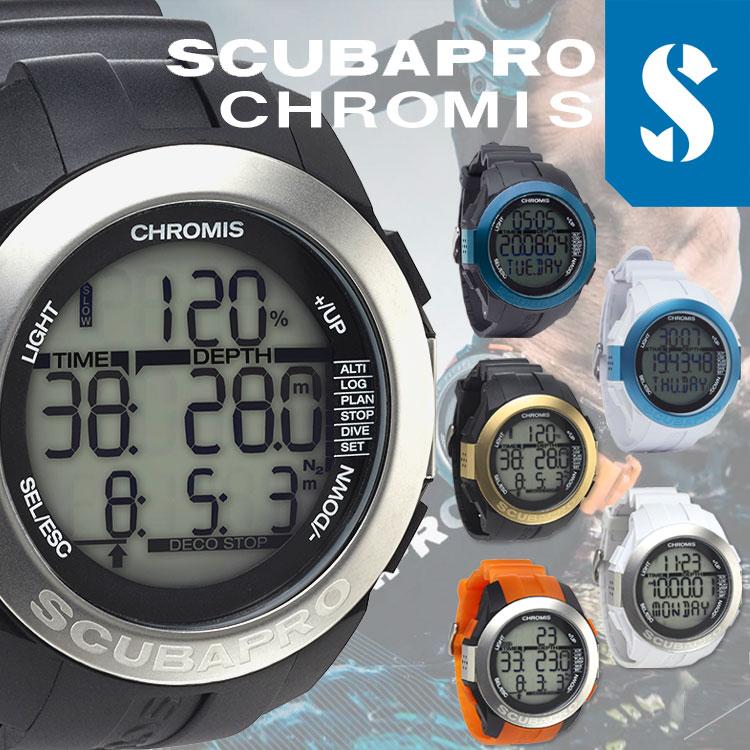 Водолазен компютър с режим за фридайвинг CHROMIS Blue / White - Scubapro