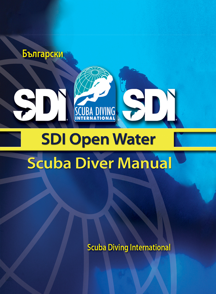 SDI Open Water Scuba Diver - DVD на български език